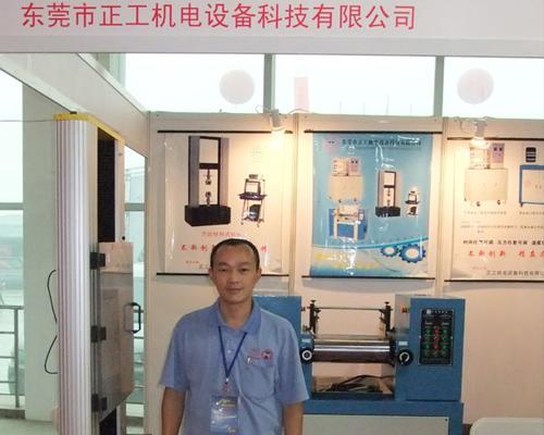 检测开炼机设备展会