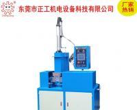 0.5L实验室小型加压式密炼机