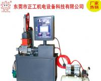 0.5L实验室小型硅胶密炼机