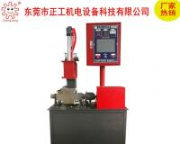 0.5L实验室小型硅橡胶密炼机