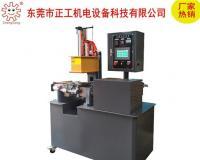 2L开合式密炼机(电加热水冷)