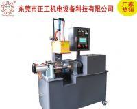 2L开合式密炼机(电加热)