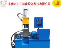 3L小型实验室用电加热水冷密炼机