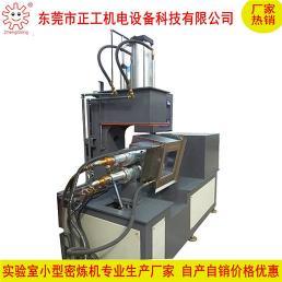10L加压式橡胶密炼机