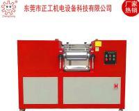 4寸小型硅橡胶水冷开炼机