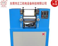 SK-160D开放式炼塑机