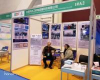 国际塑料密炼机展会